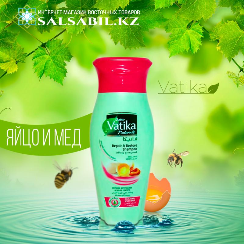 vatika-natural-яйцо-и-мёд