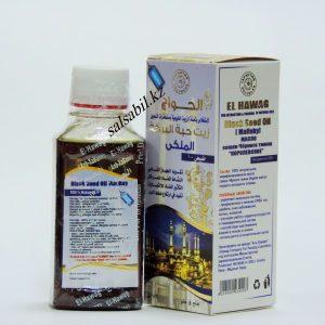 Масло черного тмина Королевское 125 мл, Египет