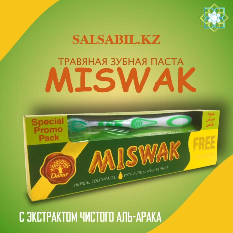 MISWAK фото