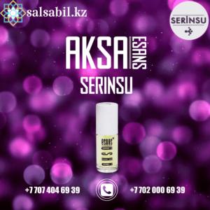 Масляные духи Aksa serinsu