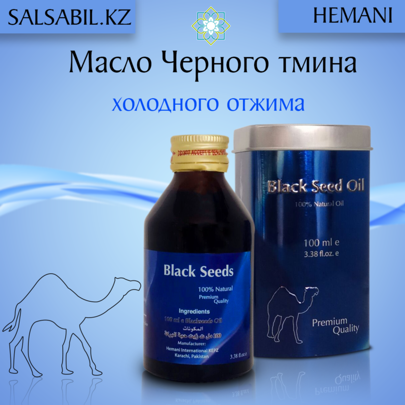 black seed oil hemani фото