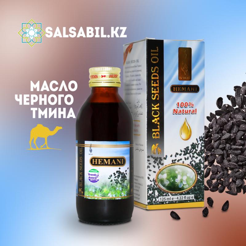 Масло черного тмина Хемани 125мл в стеклянной бутылке ФОТО