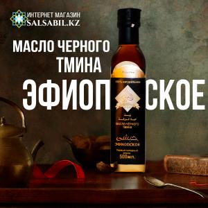 El-karnak-масло-черного-тмин-500мл фото