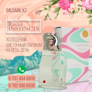 Rasasi instincts фото