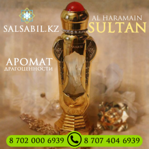 ФОТО Sultan Al Haramain Perfumes 12ml