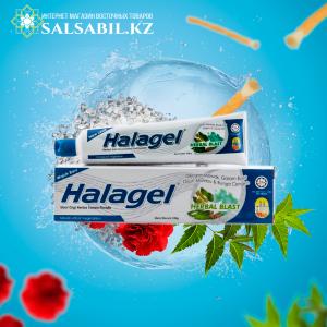 halagel-herbal-blast фото