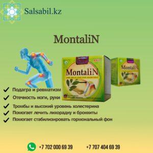 монталин montalin ФОТО