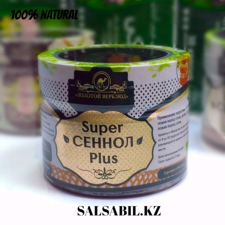 Super Сеннол plus Супер сеннол плюс