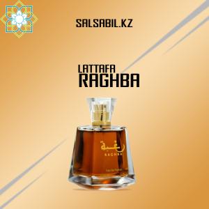 raghba фото