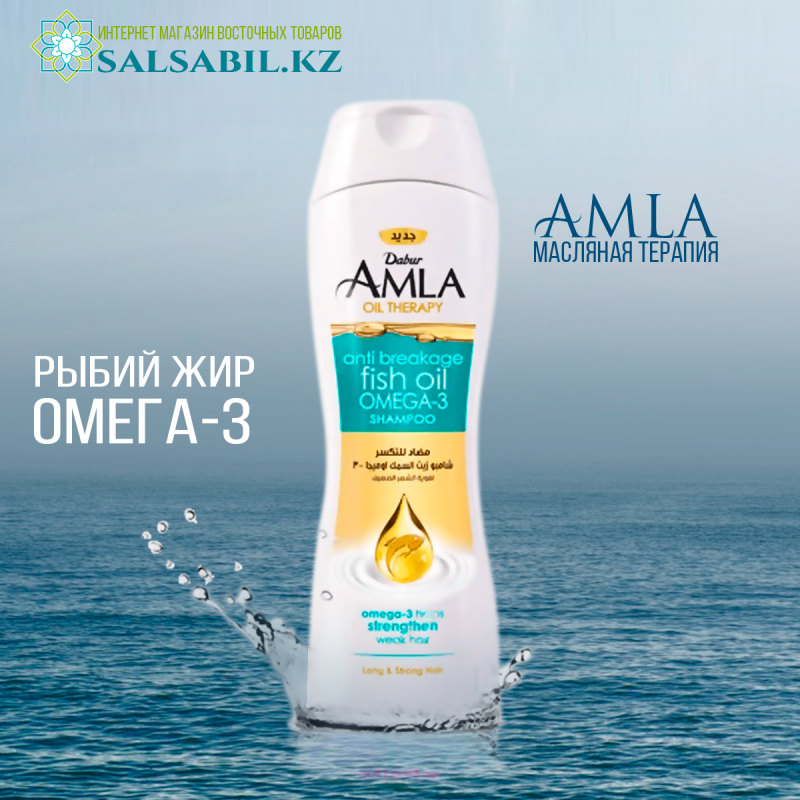 amla-oil-therapy фото