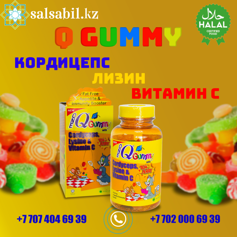 One Q Gummy кордицепс