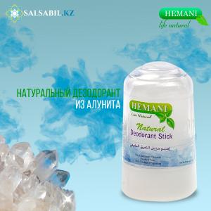 hemani-natural-deodorant фото